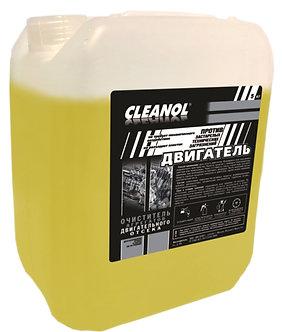 Cleanol Двигатель