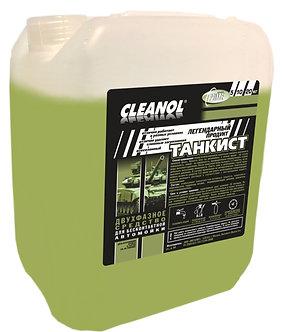 Cleanol Танкист