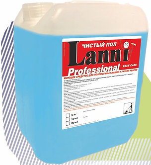 Lanni Easy Care / Ежедневная уборка