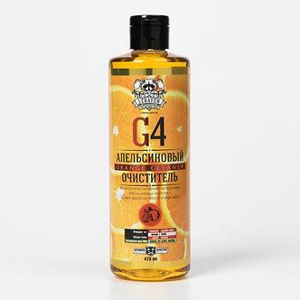 Апельсиновый очиститель LERATON G4