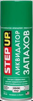 SP5145 StepUp Ликвидаторов запахов