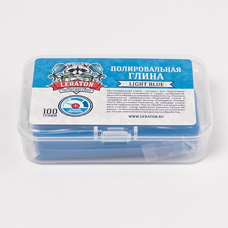 Неабразивная полировальная глина(голубая) LERATON