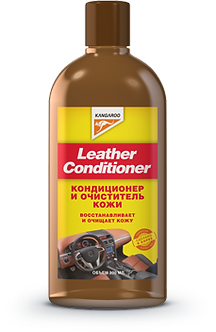 КANGAROO Leather Conditioner Кондиционер и очиститель кожи