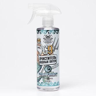 Очиститель водных пятен LERATON G9