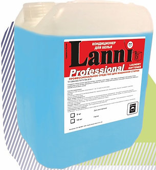 Laundry Softener / Кондиционер для белья