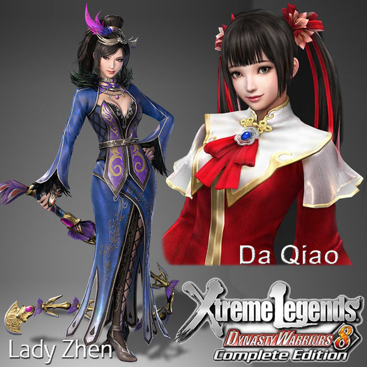 Xtreme Legends: Dynasty Warriors