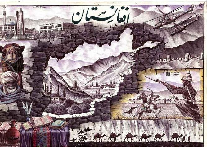 1253859600_009_15770_afgan_album_09.jpg