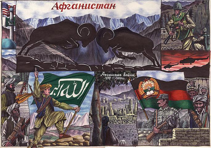 1253859603_017_27110_afgan_album_17.jpg