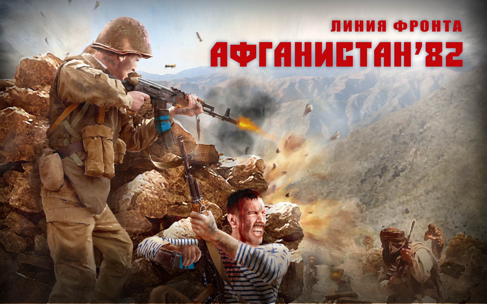 combat_mission_afghanistan-1.jpg