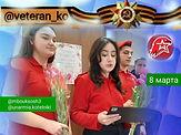 veteran_ko_20210304_174916_0.jpg