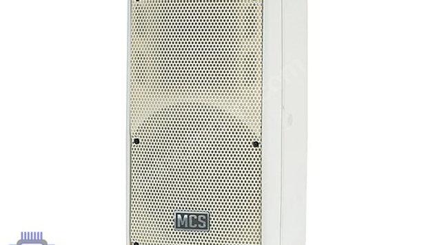 MCS 20 PASIF 300Watt PLASTIK KABIN