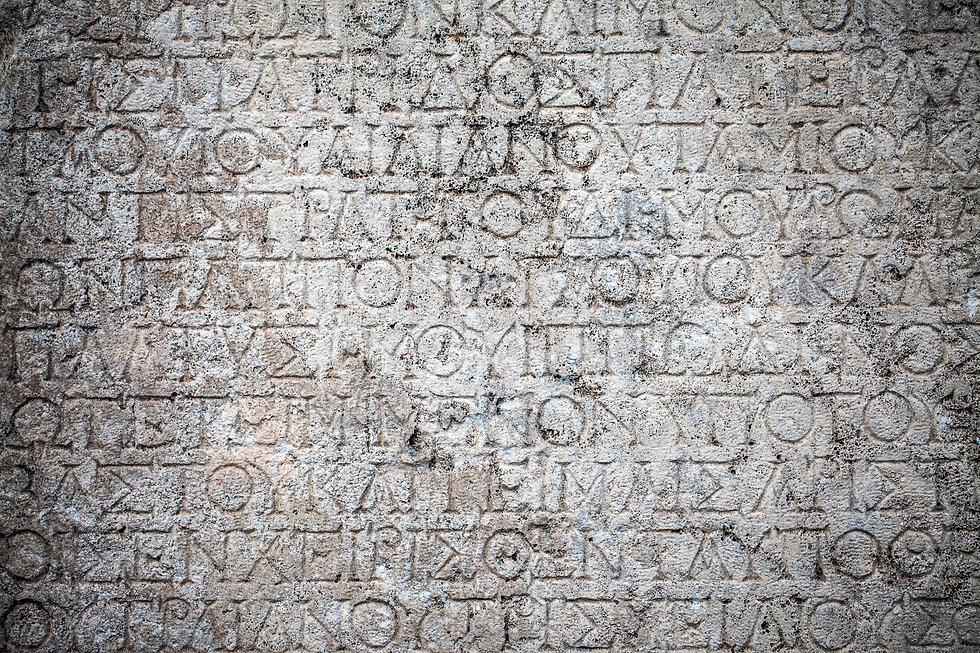 Historical-antique-age-epigraph-on-marbl-363668.jpg