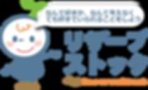 リザスト塾オンラインサロン(自分生きビジネス塾)