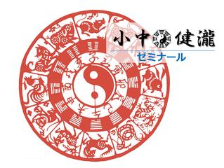 【健瀧ゼミナール 040】 日本はキリスト教の国になったのでしょうか?