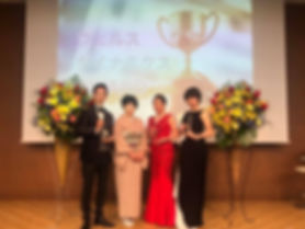 wds2019_award.JPG