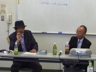 【イベント報告】 村石恵照先生(仏教学者)とのコラボ特別セミナーを開催