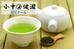 【健瀧ゼミナール 059】「茶は生の術」現代を自由に生き抜く知恵「不完全性の美学」