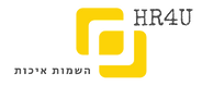 hr4u logo שקוף.png