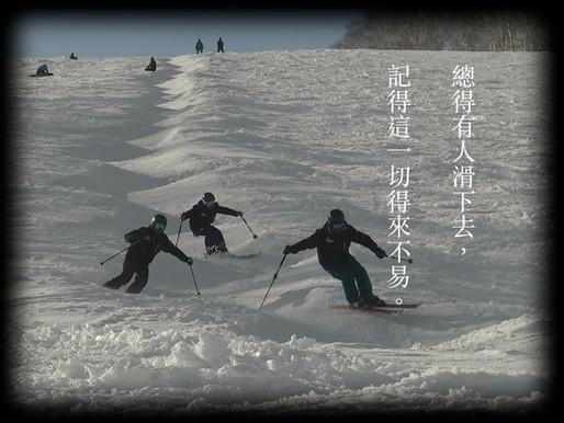 追雪Spring Skier Bumps Camp