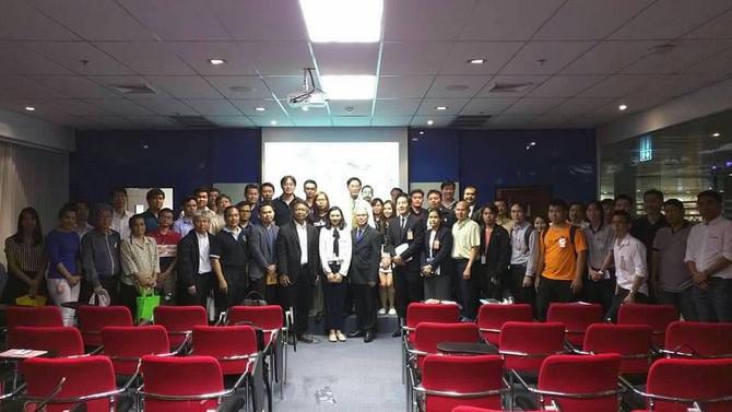 Business Opportunities in Smart City จัดโดย NIA -TESA