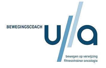Logo Ulla volledig.png