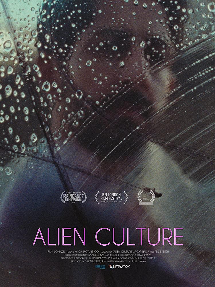 Alien Culture