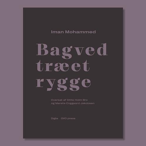 Iman Mohammed: Bagved træet rygge