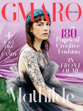 GMARO Magazine August 2019 Issue Cover #