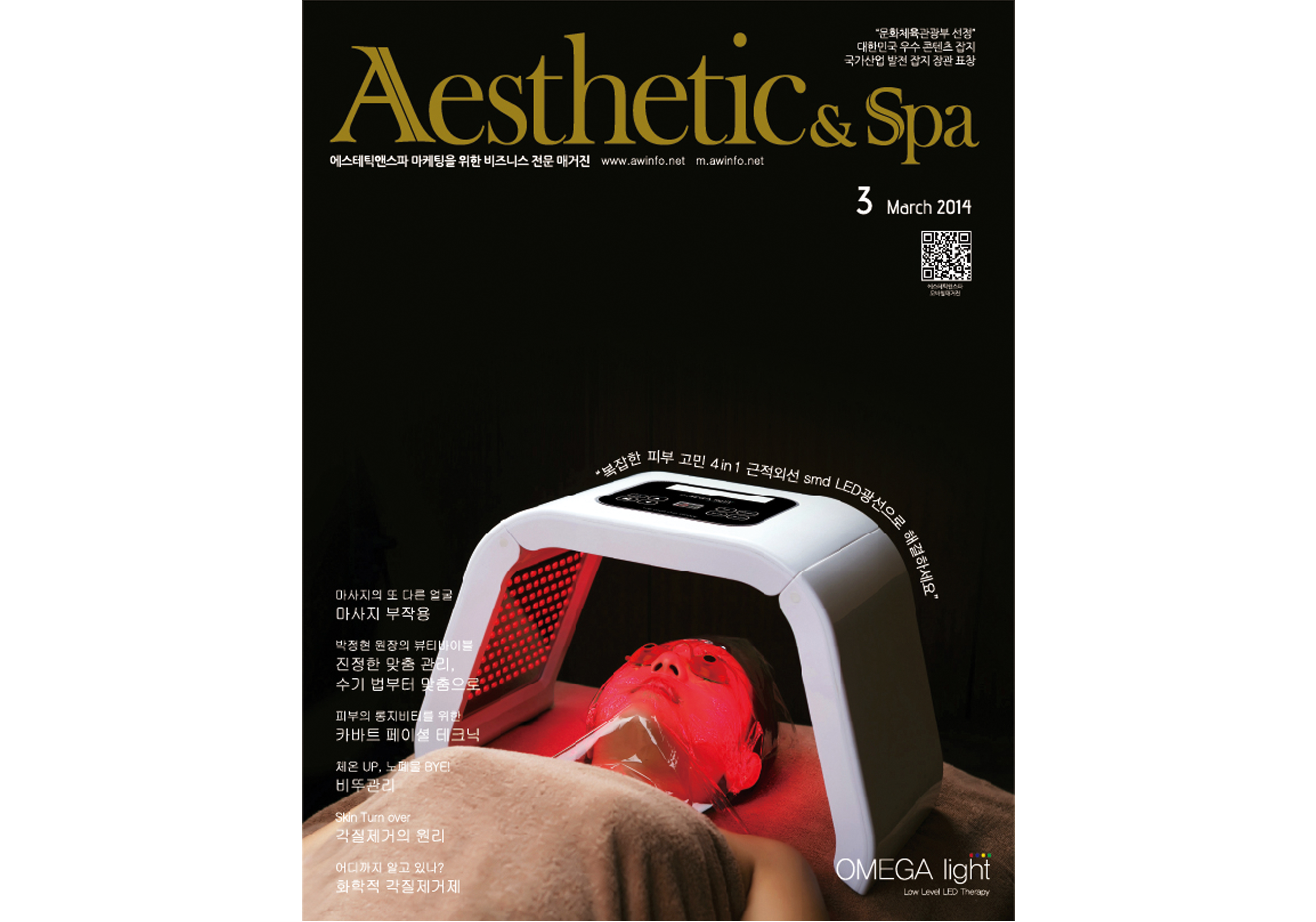 Aesthetic&Spa