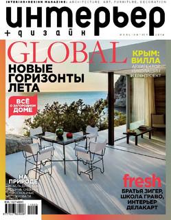Interior Design - Russia