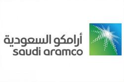 Saudi Aramco 4