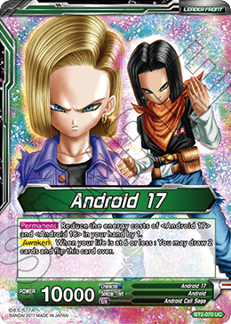 ANDROID 17 & 18 Starter Deck