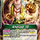 Thumbnail: Android 13 Starter Deck