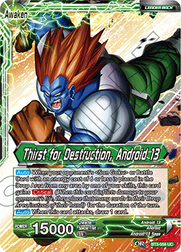 Android 13 Starter Deck
