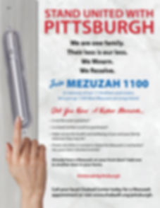 Mezuzah Flyer1.jpg