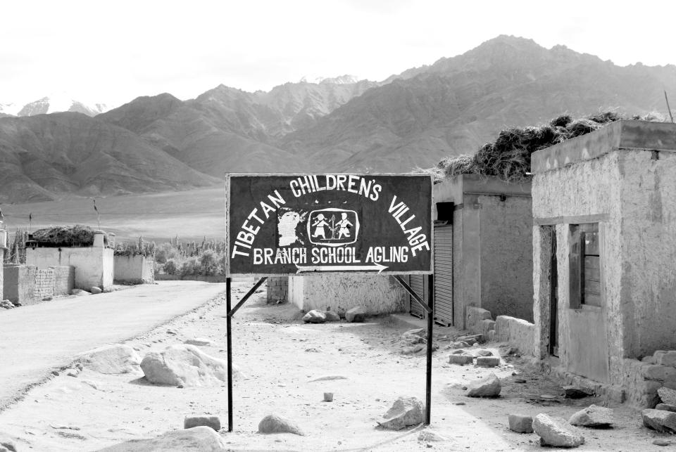 L'ingresso della scuola elementare