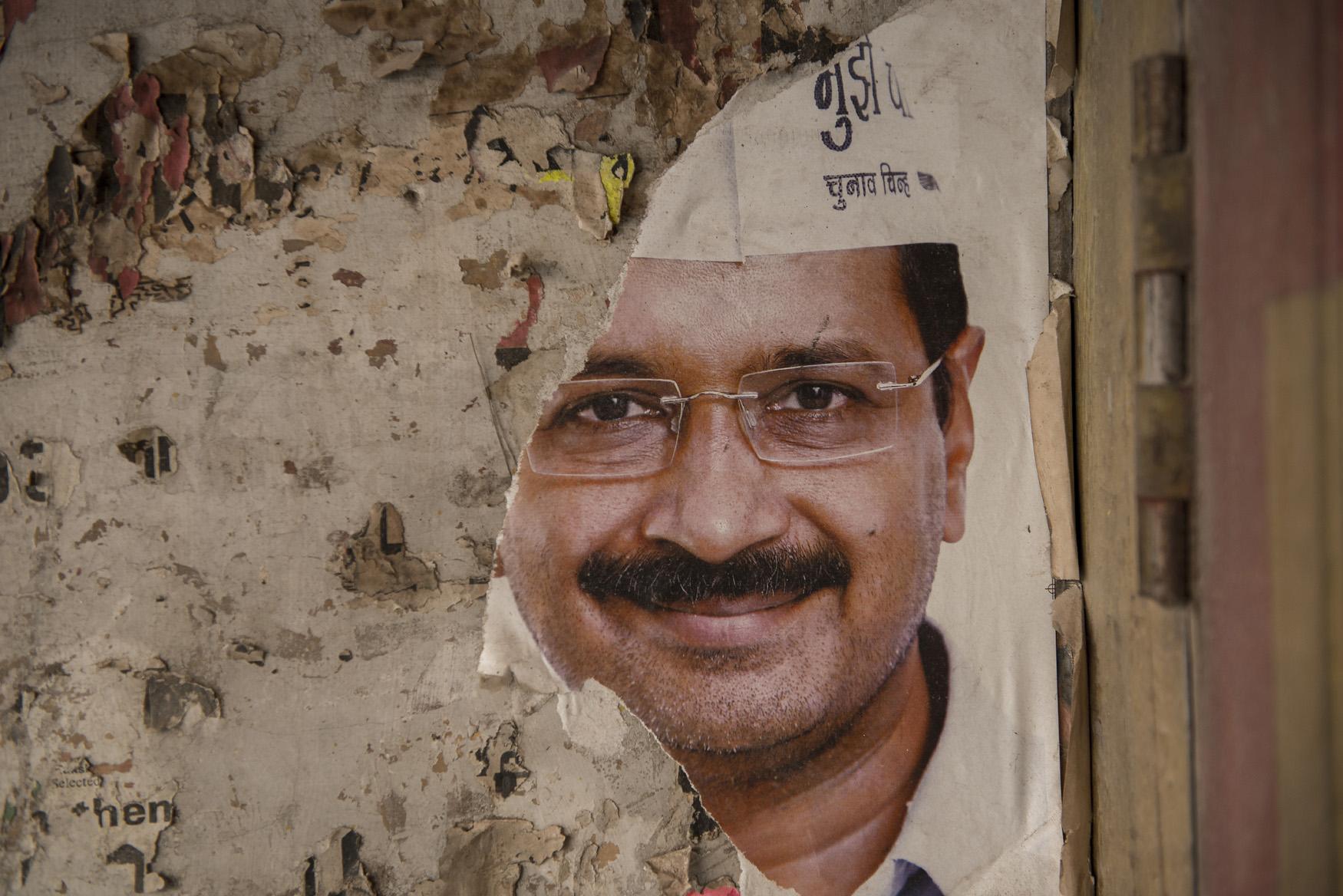 Politico (sul muro)