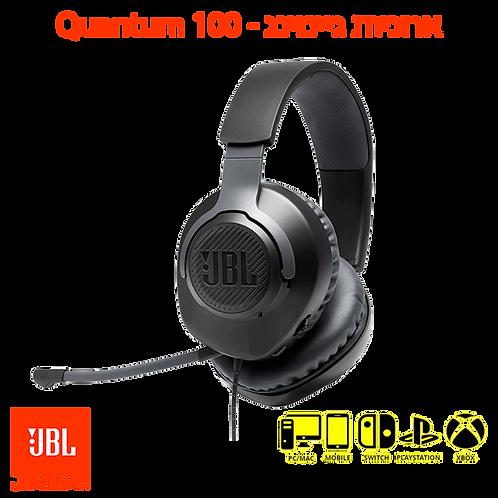 אוזניות חוטיות גיימינג JBL Quantum 100