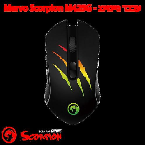 עכבר גיימינג Marvo Scorpion M425G