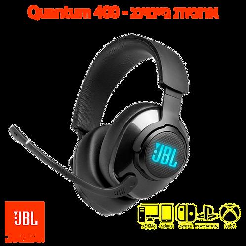 אוזניות חוטיות גיימינג JBL Quantum 400