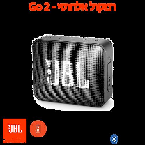 רמקול אלחוטי JBL Go 2