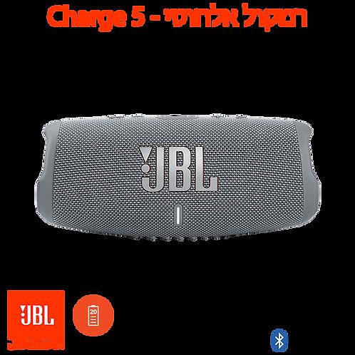 רמקול אלחוטי JBL Charge 5