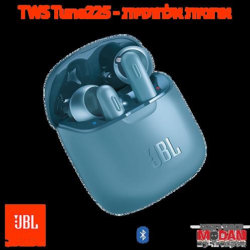 אוזניות אלחוטיות JBL TWS Tune225