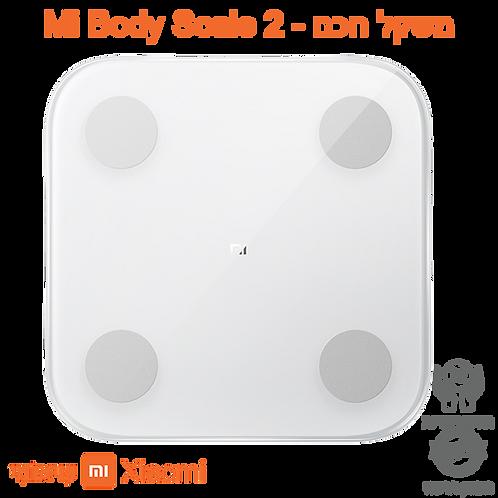 משקל חכם Xiaomi Mi Body Scale 2