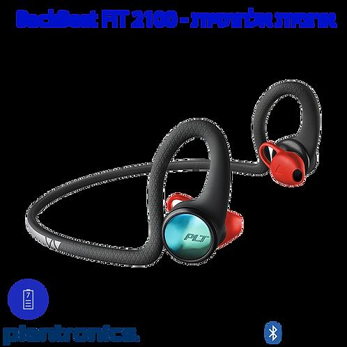 אוזניות אלחוטיות Plantronics BackBeat Fit 2100