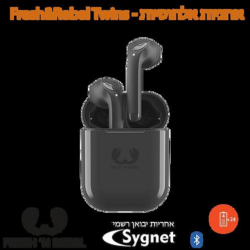 אוזניות אלחוטיות Fresh&Rebel Twins