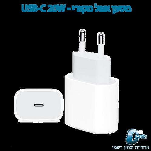 מטען מקורי אפל אייפון USB-C 20W