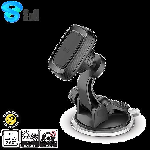 מעמד לרכב Sol! Magnetic Dash/Arm