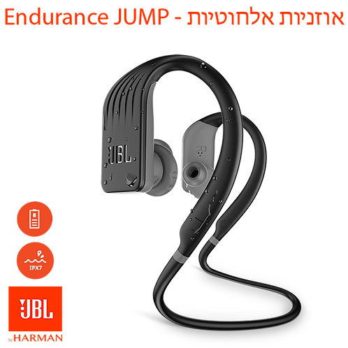 אוזניות אלחוטיות ספורט JBL Endurance JUMP