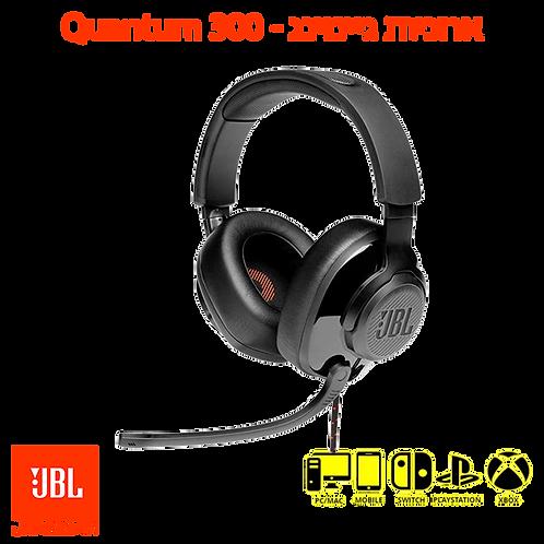 אוזניות חוטיות גיימינג JBL Quantum 300